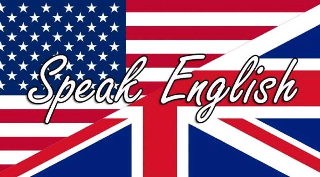 День святого, картинка по английскому языку