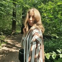 Ульяна Хилькевич ЦТ по биологии